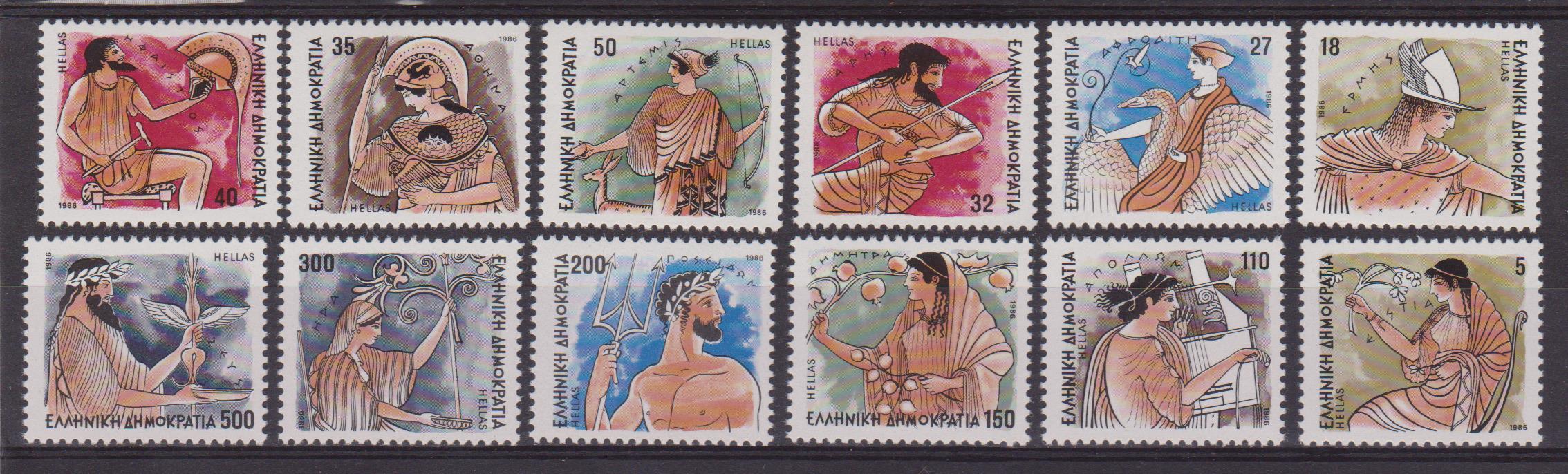 Grecia 1586-97a 001
