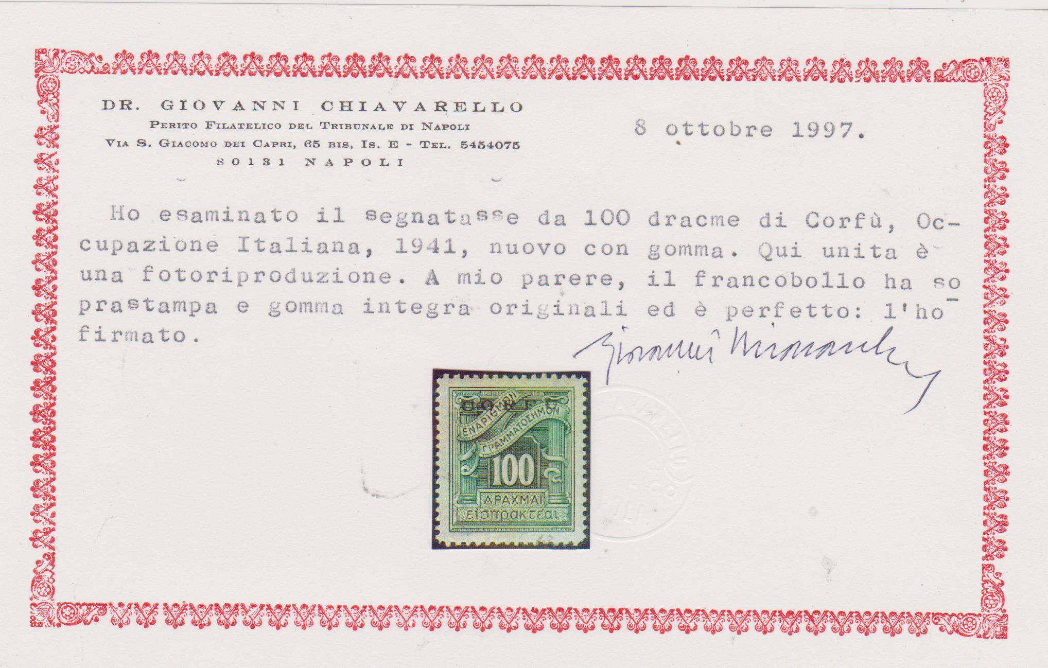 CERT. CHIAVARELLO CORFU 001