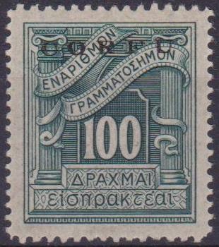 Corfu n.11 001
