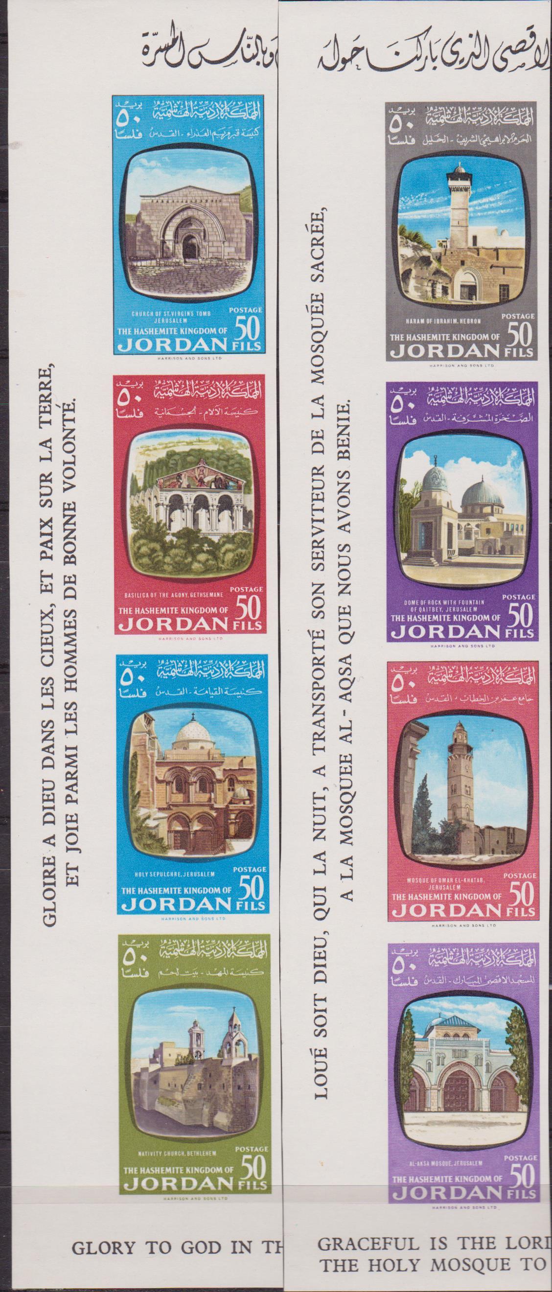 giordania-001