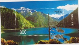 CINA CHINA SHEET MNH FOGLIETTO 1998 NATURE