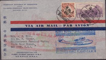 Cina Cover First Flight air mail da Shanghai a San Francisco –