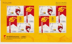 CINA CHINA BEIJING 2008 OLIMPIC GAME GIOCHI OLIMPICI MINISHEET MNH SPORTS