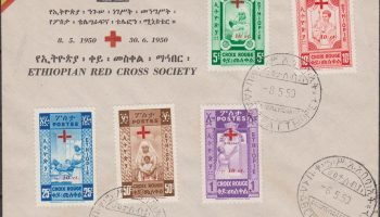 Ethiopia 1950 Cover Red Cross society croce rossa
