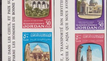 Giordania Jordan 1963 PLACES OF WORSHIP / ARCHITECTURE / MOSQUES 2 STRIP MNH IMPERF