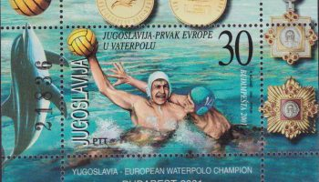 JUGOSLAVIA 2001 PALLANUOTO / water polo SHEET MNH
