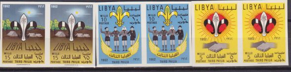 Libia Libya 1962 Scout 211/13 imperf coppia MNH