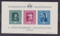 ** 1949 LIECHTENSTEIN FOGLIETTO MNH SHEET QUADRI PAINTING BF 8 CAT. € 160,00