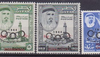 QATAR – Olympic Games, Tokyo 1964 Overprinted in red set MNH