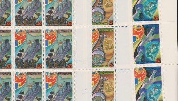 Russia – 1984 Olympic games Sarajevo WINTER SPORTS – Mi. 5352-55 full sheet MNH