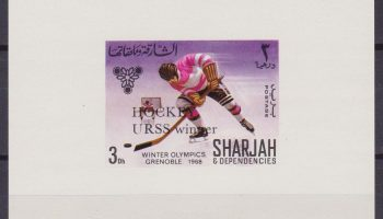 Sharjah 1968 Winter Olympics OLYMPIA Grenoble Overprint Hockey sheet imperf