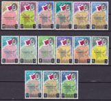 Sharjah overprint trucial state flags arab gulf map 15 v. MNH –