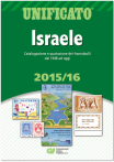 Catalogo Unificato Israele 2015/2016