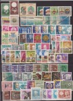 VENEZUELA LOTTO DI SERIE DIFFERENTI SETS DIFF. STAMPS MNH CAT. € 99,00