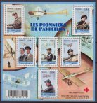 Francia Croce rossa Red Cross sheet mnh Aviation airplane