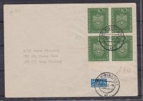 GERMANY : 1953 Deutsches Museum block 4 on cover to Camp Lindsey