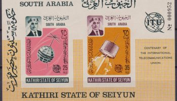 KATHIRI STATE OF SEIYUN – UIT, 1966 Centenary, sheet Imperf