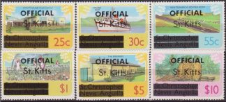 ST. CHRISTOFER NEVIS & ANGUILLA OVERPRINT OFFICIAL ST. KITTS  NAVI SHIP .. 6 V. MNH
