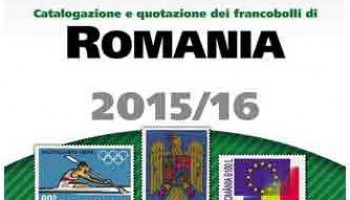 UNIFICATO – Europa Vol. 13 Romania ed.2015/16