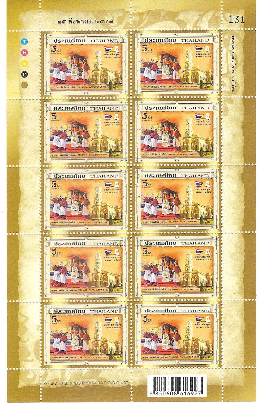 thailandia congiunta vaticano 001