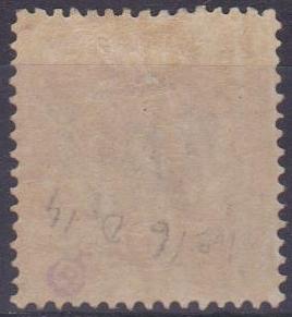 Svezia n. 16 retro 001