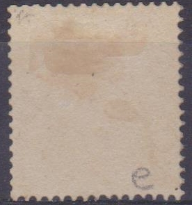Svezia n. 22 retro 001