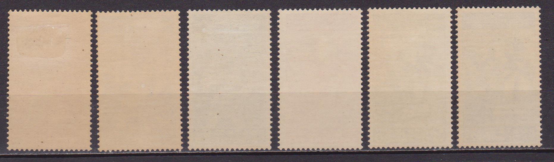 Vaticano 41-46 retro 001
