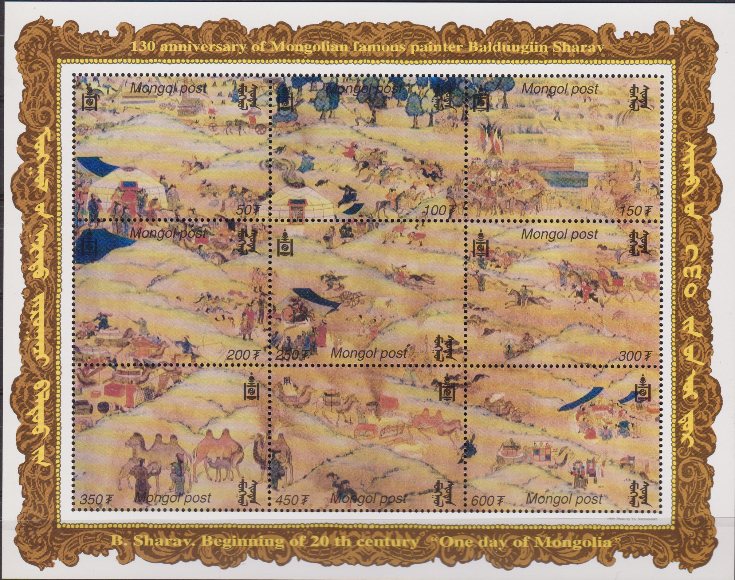 mongolia-003