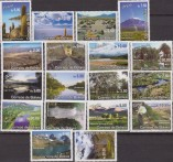 Bolivia 2007 – LANDSCAPE PAESAGGI NATURE FLOWERS MUNTAINS 18 V. MNH