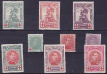 513 Belgio – Belgique – Red Cross ** 1914-15 – Pro Croce Rossa n. 126/134. Cat. € 600,00. Cert. Biondi. MNH