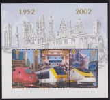 Belgio Belgie 2002 Treni Locomotives / DIESEL / trains / railway / rail / transport sheet MNH #615351742