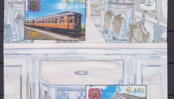 Belgio Belgie 2003 Treni Locomotives  / trains / railway / rail / transport 2 sheets #615351409