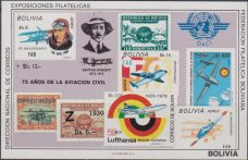 Bolivia 1979 bl.82 Aviazione stamp on stamp flight Dumont Aviation aerei mnh
