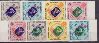 STATE OF UPPER YAFA SOUTH ARABIA / WORLD CUP LONDON 1966 OVERPRINT OLIMPIC GAME GRENOBLE 8V. MNH