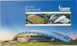 Costa Rica 2011 Football Soccer National Stadium S/S MNH