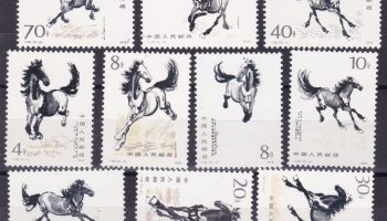 China / Cina 1978 Horses Painting Mi. 1399/1408 MNH