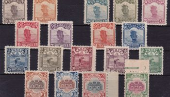 China 561 ** 1913-18 – Definitiva tiratura di Londra ( manca il 2 cent. ) n. 145/165. Cert. Biondi. Cat. € 6000,00. MNH