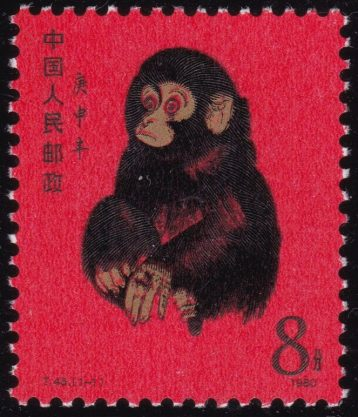 1980 – China / Cina – Year of the monkey, Michel n. 1594. Cert. Diena. SPL
