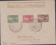Siam 1925 first flight Uttar – Bangkok –