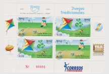 UPAEP – COSTA RICA 2009 SHEET MNH