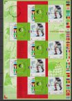 2002 FRANCIA WORLD CUP FOOTBALL CONGIUNTA ITALIA JOINT ISSUE