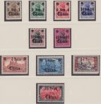 "Germania 1905/19 – Soprastampati ""China"" SG 46/55B MNH"