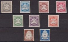 Japan Giappone – 555 ** 1948-9 – Serie definitiva cat. € 3000,00 n. 392/402. SPL