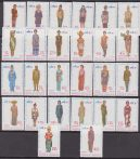 Indonesia 1974 – Costumi donne Costumes women 751/76 MNH