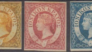 Ionian Islands – Ionikon KpatoƩ – Victoria Queen 1859 MH