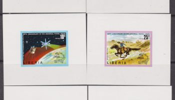 Liberia 1974 UPU Post Mail Ship Planes Space Satellite Train Horse Deluxe MNH