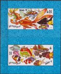 MONGOLIA 1998 Tropical Fish/Marine 2 SHEETS