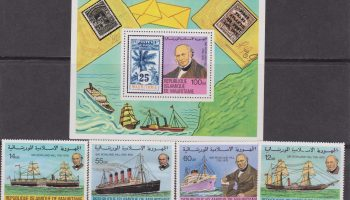 Mauritania – Navi Ships Rowland Hill stamp on stamp set+ Sheet MNH