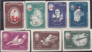 Paraguay imperf croce rossa Red Cross Medicine Medical Health MNH