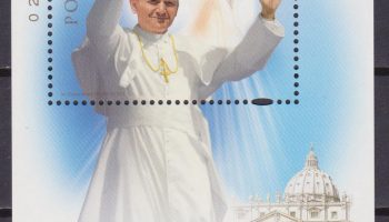 POLONIA 2011 Beatificazione emissione congiunta /Vaticano sheet Pope Joint Issue POL / VAT MNH